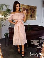 Платье из прошвы с открытыми плечами и юбкой ниже колена 66ty3077