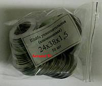 Шайба ( кольцо ) алюминиевая уплотнительная 24х38х1,5