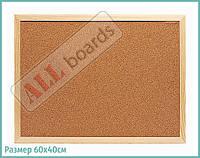 """Пробковая доска для заметок 60х40см в деревянной раме TM """"ALL boards"""", фото 1"""