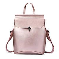 Женский кожаный рюкзак городской. Модный рюкзак женский сумка рюкзак трансформер (розовый)