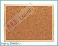 """Пробковая доска 200х120см в деревянной раме TM """"ALL boards"""""""