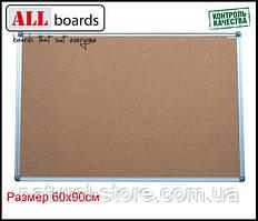 """Пробковая доска 60х90см в алюминиевой раме TM """"ALL boards"""""""