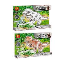 """Конструктор Lele 39097 (АналогLegoJurassic World) """"Парк юрского периода Динозавры 2 шт"""" 2 вида28 и 11 см, фото 1"""