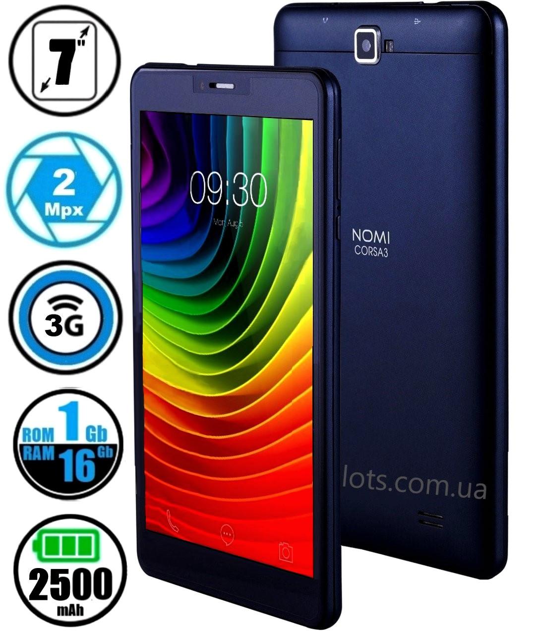 Планшет Телефон Nomi C070012 Corsa 3 Dark Blue (3G) 2-Sim