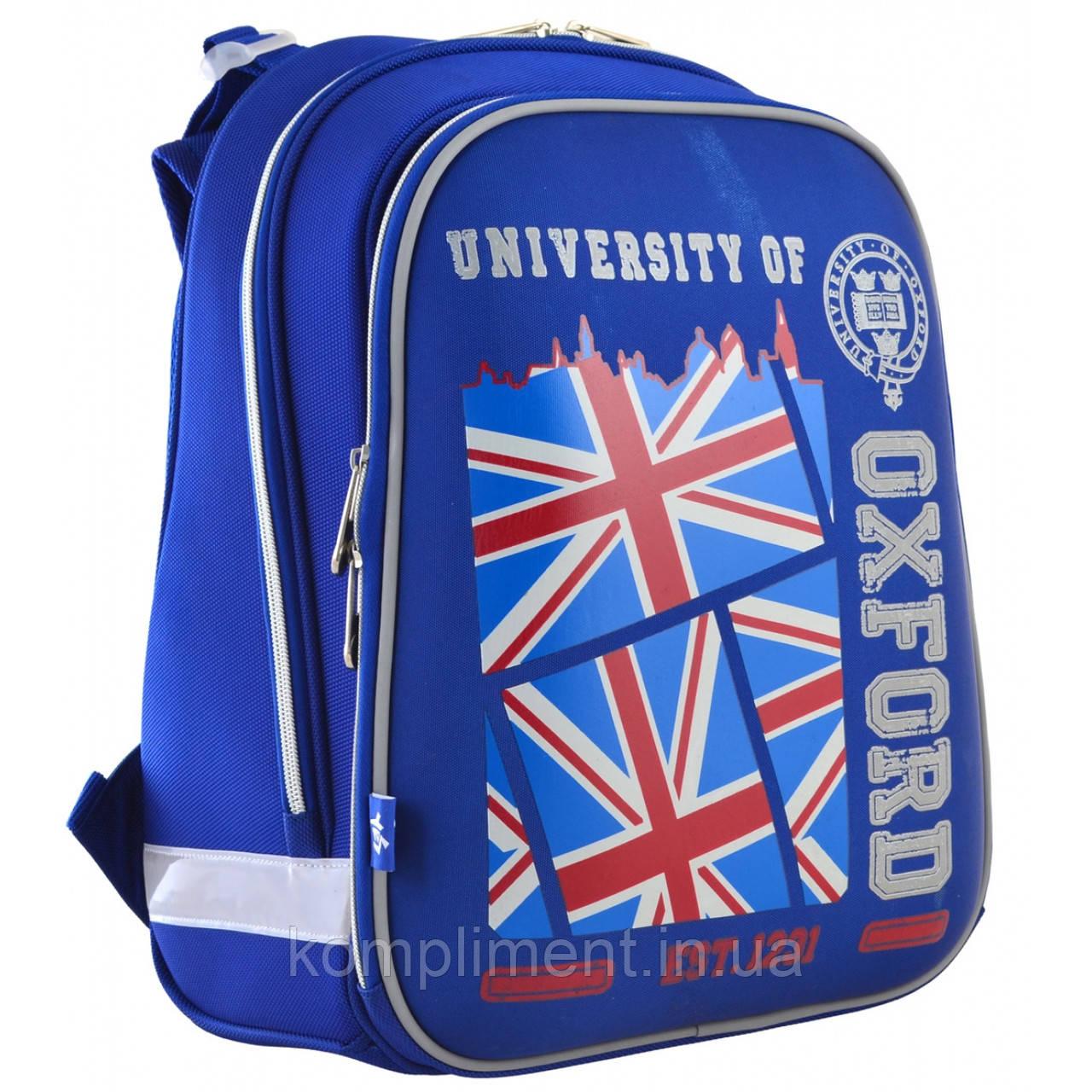 """Рюкзак школьный каркасный ортопедический для мальчика Н-12  """"Oxford"""""""