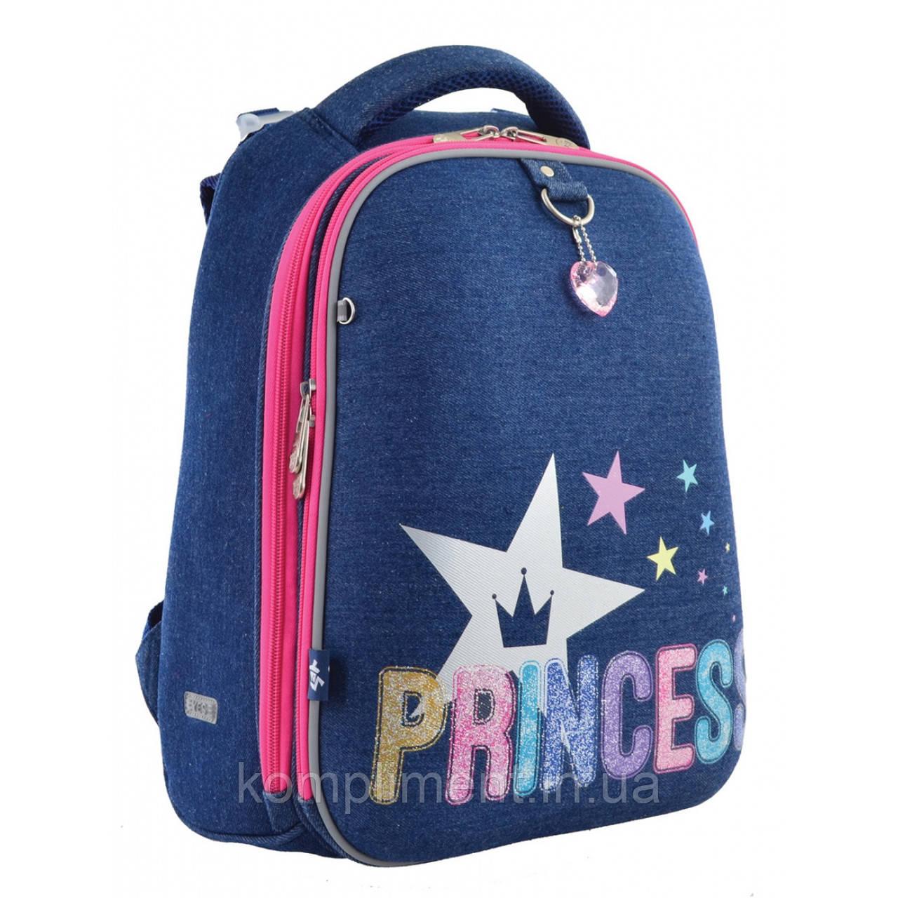 """Рюкзак шкільний каркасний ортопедичний для дівчинки Н-12 """"Princess"""""""