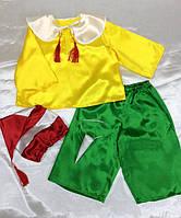 Детский карнавальный костюм Bonita Буратино 95 - 110 см Разноцветный