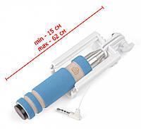 Селфи-монопод со шнуром KS SS8 Compact Blue R150614