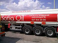 Дизельное топливо ЕВРО