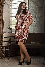 Стильное деловое летнее платье-рубашка р.52-58