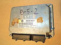 Блок управления Volkswagen Passat B5 1.6 бензин 1998г.в., 3B0907557D, 3B0 907 557 D,  5WP436001