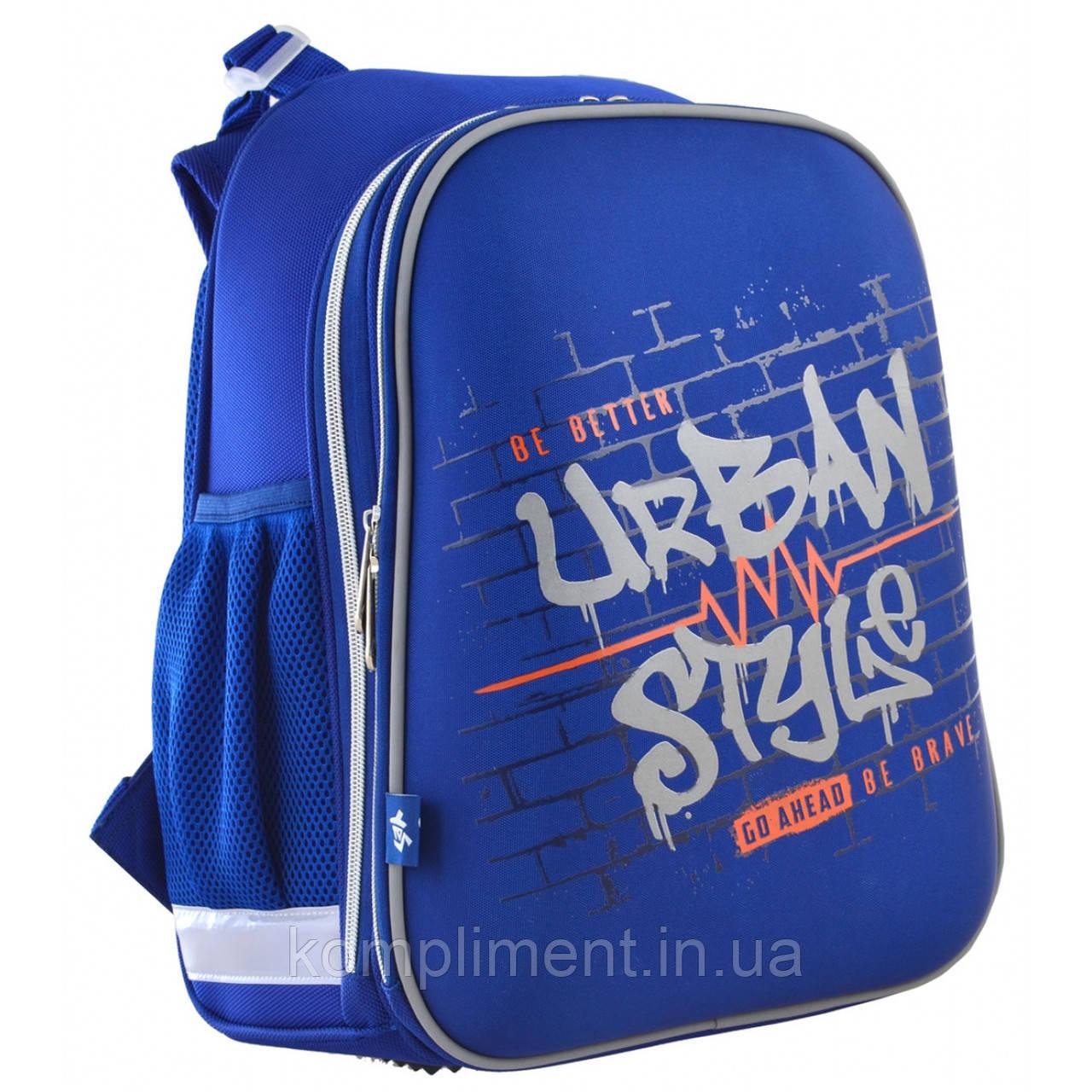 """Рюкзак школьный каркасный ортопедический для мальчика Н-12  """"Urban Style"""""""