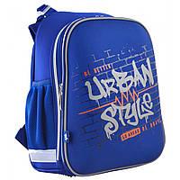 """Рюкзак школьный каркасный ортопедический для мальчика Н-12  """"Urban Style"""", фото 1"""