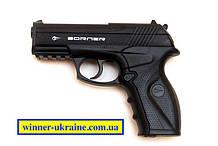 Пневматический пистолет Borner С11