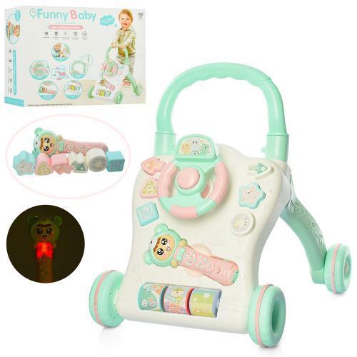 Ходунки-каталка 648А-47 ігровий центр з музичними та світловими ефектами і знімними іграшками