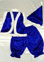 Детский карнавальный костюм Bonita Гномик 95 - 110 см Синий, фото 1