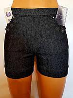 Женские шорты джинс стрейч , фото 1
