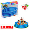 Детский надувной бассейн Intex 58426
