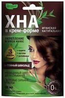 """Хна для волос Naturalist иранская натуральная """"Темный Шоколад"""" в крем-форме 50 мл"""