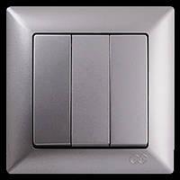 Выключатель тройной Gunsan Visage, серебро