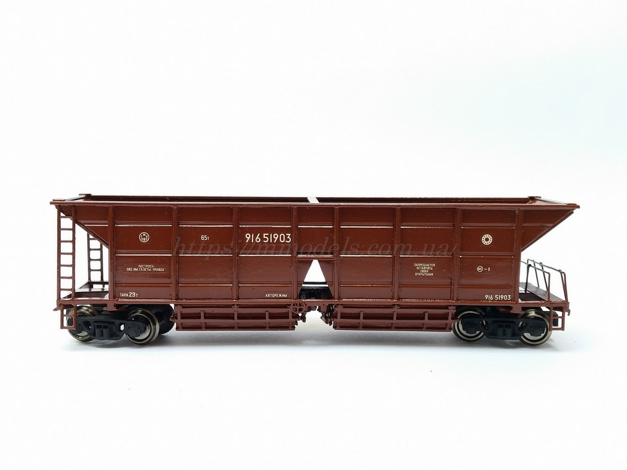 4-осный вагон-хоппер для охлажденного кокса модель 22-4018 (с гладким бортам ), СЖД, H0,1/87