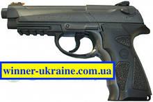 Пневматический пистолет Borner Power Win 306 plastic