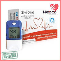Пульсоксиметр (монитор пациента) Heaco CMS 50BPMM-20947