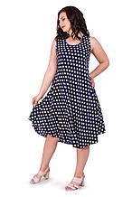 Женское летнее платье 1231-51