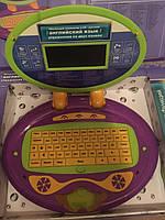 Детский Обучающий компьютер с диском АНГЛ-РУС с диском на 140 функций (с витрины)