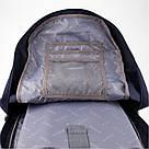 Рюкзак для города Kite City (K19-947L), фото 7