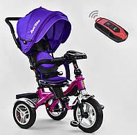 Детский трёхколёсный велосипед 5890 - 1009 Best Trike Фиолетовый, поворотное сиденье, складной руль, пульт