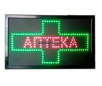 Вывеска светодиодная `Аптека (крест)`. 55x35 см