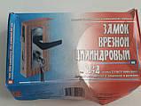Акция! Замок ШО-25 Беларусь замок с кнопкой на ручках Оригинал Барановичи дисковый секрет, фото 2
