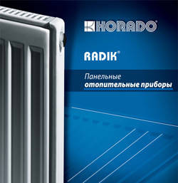 Стальной Радиатор отопления (батарея) 500x1000 тип 11 Korado Radik (боковое подключение), фото 2