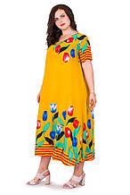 Женское летнее платье 22011-4