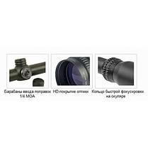 Прицел оптический Hawke Sport HD 3-9x40 AO (Mil Dot), фото 2