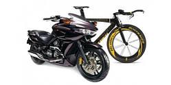 Вело-, мототехника