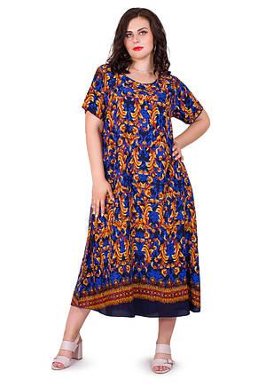 Женское платье 22011-5, фото 2