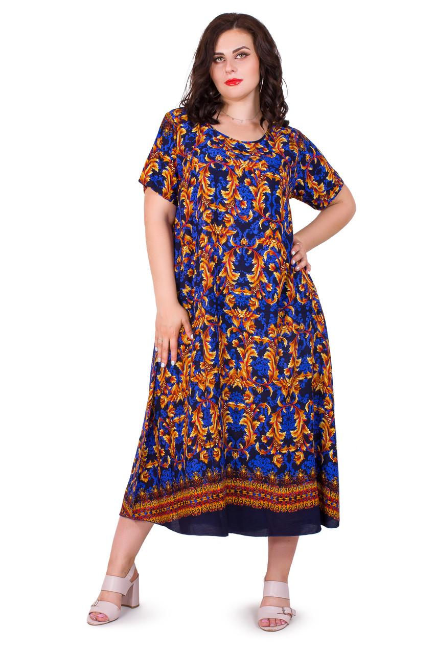 Женское платье 22011-5