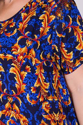 Женское платье 22011-5, фото 3