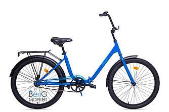 """Велосипед складной AIST SMART 24"""" 1.1 синий/черный"""