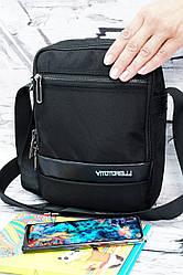 Сумка мужская текстильная Vito Torelli K571