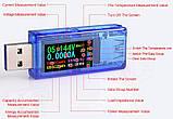 USB Тестер павербанка , тест аккумуляторів на ємність, фото 2