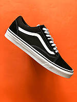 Кеды Vans Old Skool Оригинал 42 42.5 43