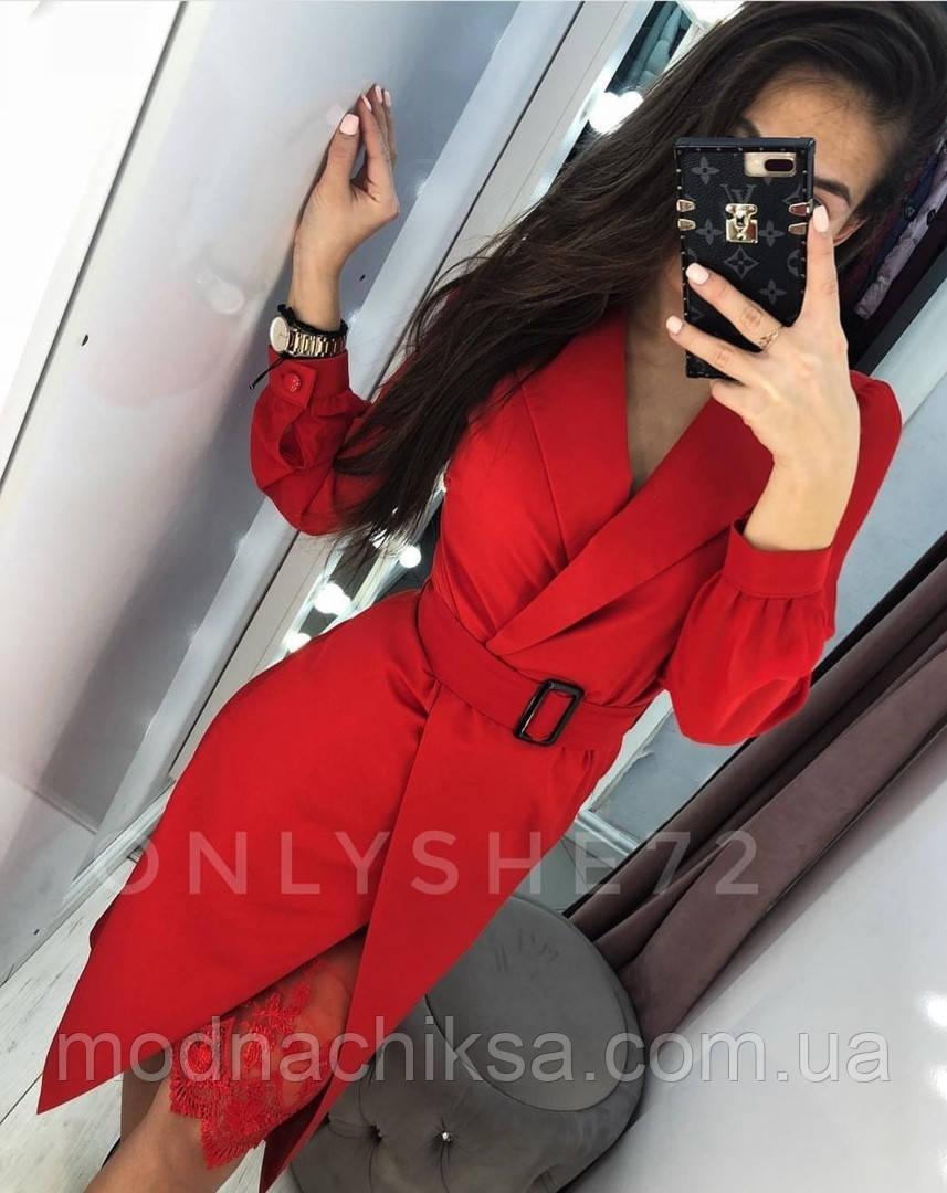 Костюм платье + кардиган