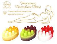 """Набор массажного мыла """"Фруктовый йогурт"""" (клубника со сливками, персиковый йогурт,виноград со сливками)"""
