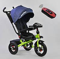 Детский трёхколёсный велосипед 6088 F - 1780 Best Trike Темно-синий, поворотное сиденье, складной руль, пульт