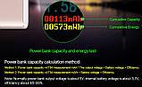 USB Тестер павербанка , тест аккумуляторів на ємність, фото 5