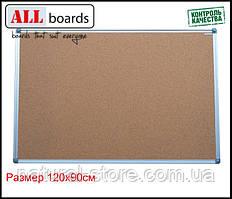 """Пробковая доска 120х90см в алюминиевой раме TM """"ALL boards"""""""