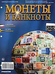 Журнальна серія Монети і банкноти ДеАгостини №255 (№224) 2 марки (Німеччина) 25 ері (Швеція)